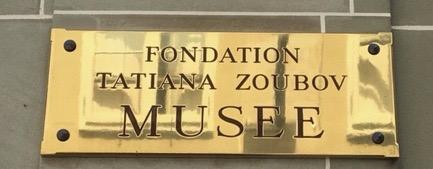 Entrée du Musée Fondation Tatiana Zoubov©HV